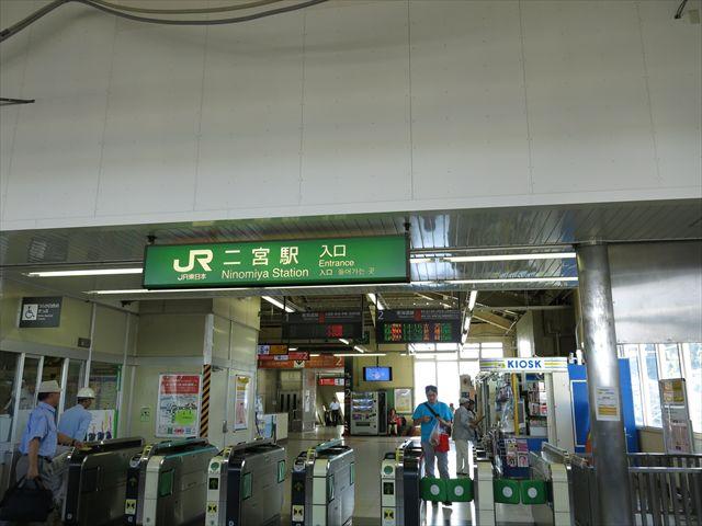 IMG_8417_R.JPG