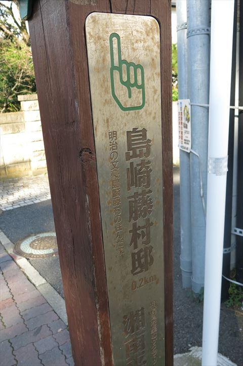 IMG_9642_R.JPG